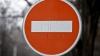 Движение по Балканскому шоссе при въезде в пригород Гидигич будет ограничено