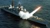 Британия отправит свой эсминец к берегам Украины