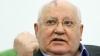 В сети поразились стойкости Горбачева после двух бутылок водки