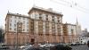 Посольство США в Москве затопило