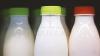 Молдова отменила таможенные пошлины на молочную продукцию, мясо и цемент из Украины