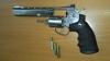 Сотрудники Кишиневской таможни обнаружили в посылке пневматический пистолет