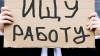 Число безработных в России за неделю выросло на 7%
