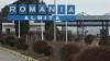 На таможне Албица задержан 19-летний парень с пистолетом на поясе