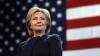 СМИ узнали о планах Клинтон побороться за пост мэра Нью-Йорка