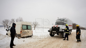 Непогода добавила работы спасателям и полицейским