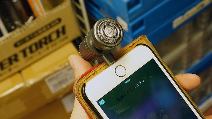 В Японии придумали как превратить iPhone в бритву