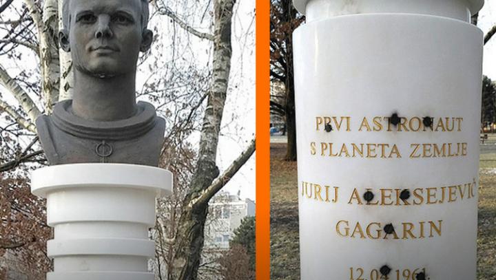 В Хорватии вандалы повредили памятник Юрию Гагарину