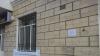 Стены бельцкого роддома исписаны именами и датами рождения детей