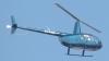 Поиски вертолета Robinson на Алтае приостановлены