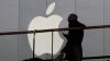 Apple откроет театр имени Стива Джобса
