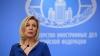 Суд в Москве привлек Захарову из-за скандала в СМИ