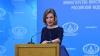 Захарова рассказала об участии Лаврова в доставке пиццы и водки журналистам