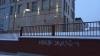 Во Львове стены польского консульства измазали краской