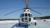 Вертолёт Ми-8 совершил аварийную посадку на Сахалине