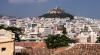 Угроза ракетного обстрела: из суда Афин эвакуированы люди