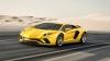 В Испании нашли фабрику, выпускавшую поддельные спорткары Ferrari и Lamborghini
