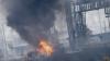 На химзаводе в Фергане произошел взрыв