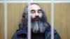 Московский бизнесмен осужден за убийство в присутствии судебных приставов