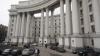 МИД Украины направил России запрос после задержания 47 украинцев