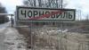 Independent: Чернобыль поможет Киеву стать независимым от российского газа