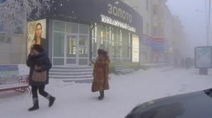В День святого Валентина в Москве объявили жёлтый уровень опасности из-за погоды