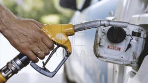 С завтрашнего дня НАРЭ установило новые максимальные цены на топливо