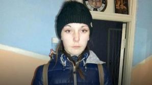 В Рыбницком районе пропала 14-летняя школьница