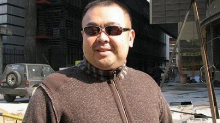КНДР не признает результаты вскрытия тела брата Ким Чен Ына