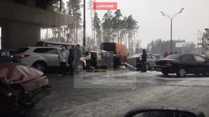 27 автомобилей столкнулись в Подмосковье
