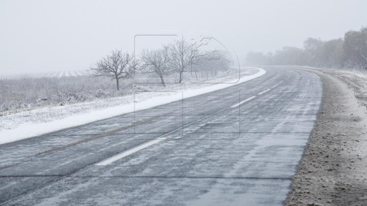 7 февраля в Молдове пасмурно, местами слабый туман