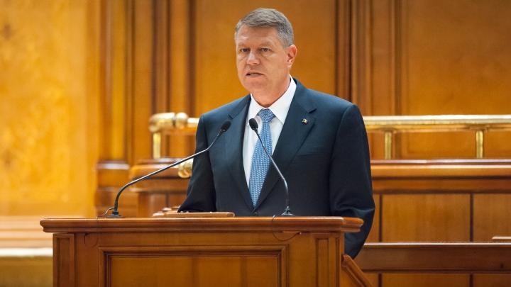 Президент Румынии: Страна находится в кризисе и нуждается в новом правительстве