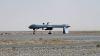 ЦРУ разрешено атаковать позиции террористов при помощи дронов