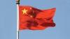 Китай решил увеличить расходы на армию