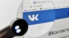 """В соцсети """"ВКонтакте"""" появился счетчик просмотров"""