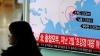 В Южной Корее назвали запуск ракет КНДР очередной провокацией