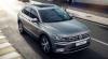 Производство обновленного Volkswagen Tiguan стартовало в Индии