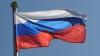 Флаг России станут использовать на левом берегу Днестра наряду с Приднестровским