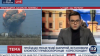 Момент взрыва боеприпасов под Харьковом попал в прямой эфир
