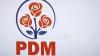 ДПМ оценит профессионализм и эффективность работы своих депутатов и министров