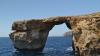 СМИ: На Мальте разрушился объект всемирного наследия ЮНЕСКО