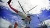 Все пассажиры пропавшего накануне в Уэльсе вертолета погибли