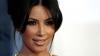 Ким Кардашьян выступит на женском саммите