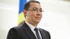 """Гостем ток-шоу """"Fabrika"""" станет экс-премьер Румынии Виктор Понта"""