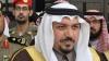 В Саудовской Аравии открыли совет по правам женщин без женщин