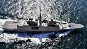 СМИ сообщают о фрегате-невидимке ВМС Франции в Чёрном море