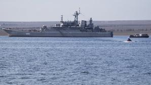 Военный корабль США вошел в Черное море
