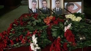 """В Словакии откроют мемориальную доску в память о погибших """"александровцах"""""""