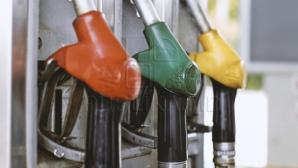 Бензин станет дешевле на 38 банов и составит 17,83 лея за литр