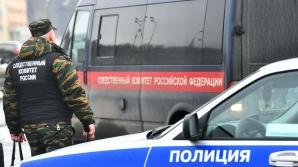 Двух коммерсантов расстреляли в лифте дома в Краснодаре